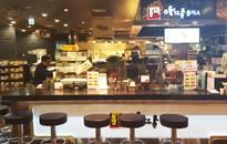 롯데마트송파점 사진