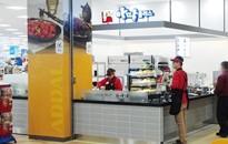 롯데마트시화점 사진