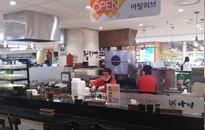 롯데백화점포항점 사진