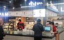 롯데마트동부산점 사진