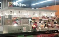 롯데마트부산점 사진