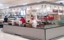 롯데마트마산점 사진